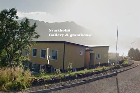 Svartholid backpackers Hostel #1 - Stöðvarfjörður