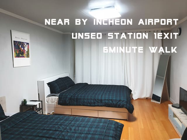 New open! Incheon airport unseo 5minute!인천공항근처번화가