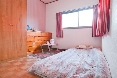coco wa house..relax like your home - Nishikyo Ward, Kyoto