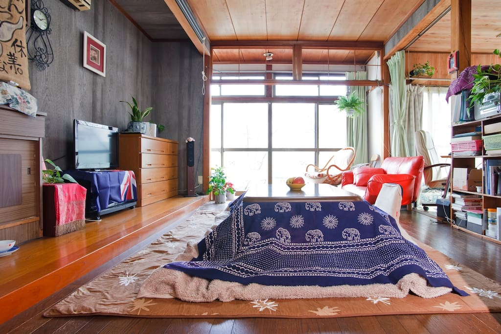 This is Kotatsu which is a warm table.