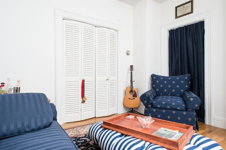 Cozy Room in the Heart of Inman Sq.