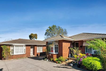 Ivy Units Glen Waverley - Glen Waverley - Řadový dům