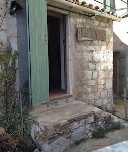 Ancien four provençal - Cipières - House