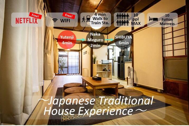 Entire House/6min Shibuya/10 ppl max/WIFI&Netflix