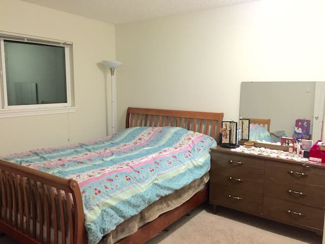 Wonderful Private Room in Tigard - Tigard - Apartment