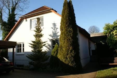 2-Zimmer Wohnung / schöne Lage! - Hambourg