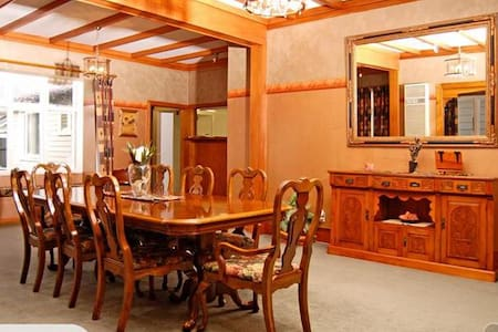 Upmarket Homestay / Bed & Breakfast - Palmerston North - Bed & Breakfast