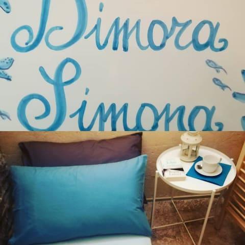 DIMORA SIMONA TRANI