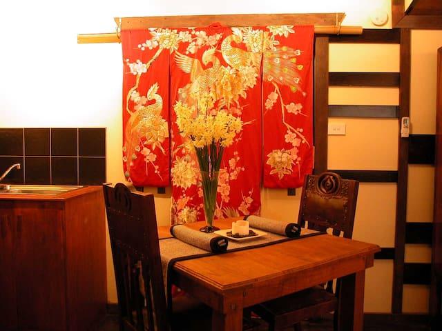Japanese Slipper B&B Aka suite