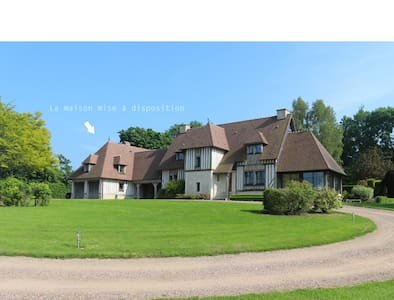 Beautiful Normandy cottage with heat swimming pool - Beaumont-en-Auge - Haus