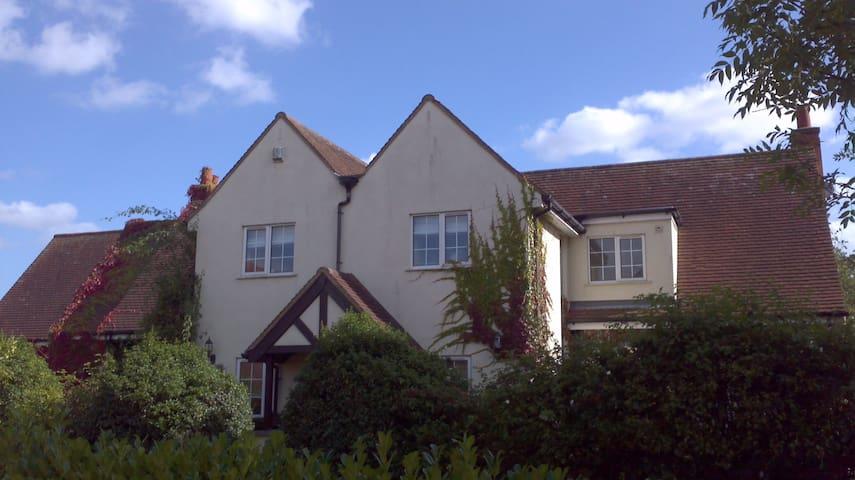 The Cottages Near EastMidlands Air - Barrow upon Soar - Talo