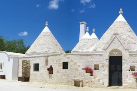 I TRULLI DI CRISTOFORO, WITH POOL - Ostuni - Casa de camp