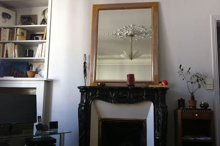 Charming 2 bedroom Batignolles - Paris