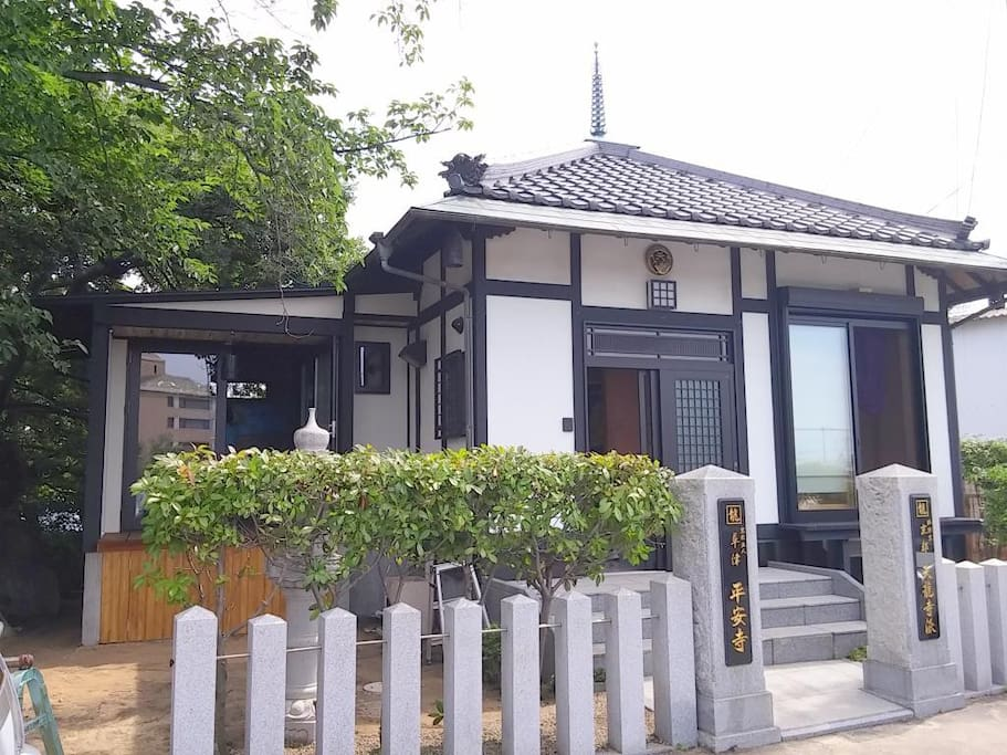 草津平安寺へようこそ♪ Welcome to Kusatu-Heianji!