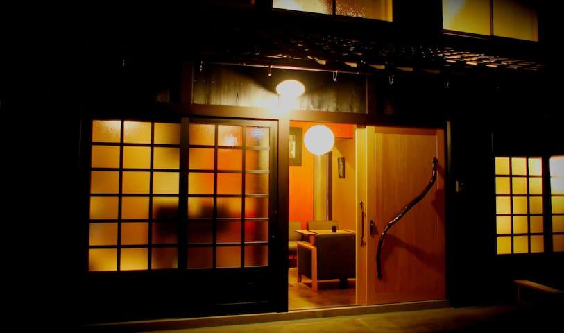 Kishida House キシダハウス バルコニー付き