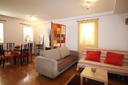 Cosy&Sunny apartment near the Beach - Barcelona