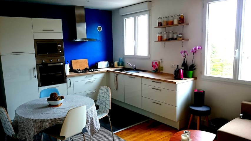 * Le Vintage Nantais * - Saint-Herblain - Apartment