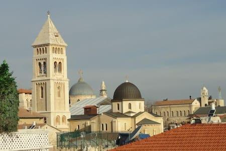 Old Jerusalem cozy vacation rental - Jeruzalém - Byt