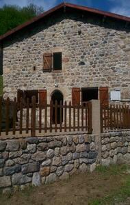 Charmante maison de vacances 4/5 pers Ardèche