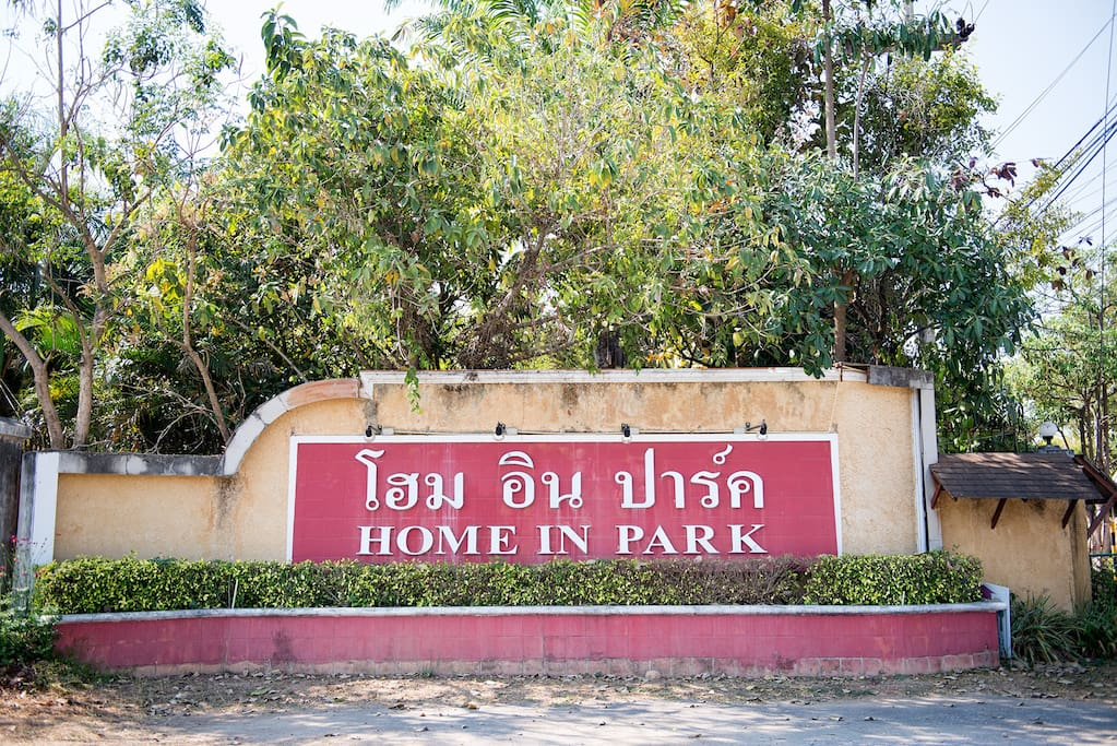 Sign for HOME IN PARK from main road