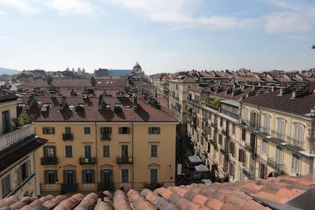 ToYou: Vista speciale sui tetti. - 都灵 - 公寓