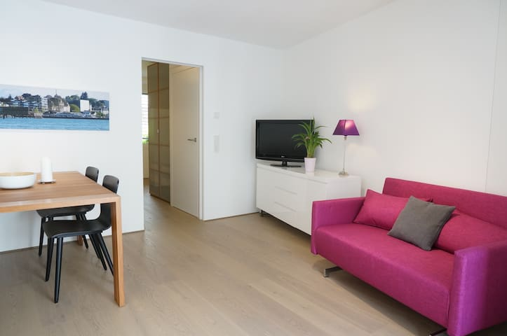 Appartement am Kornmarkt im Zentrum - Bregenz - Appartamento