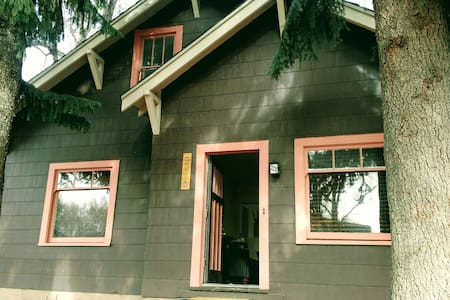 Historic Downtown Cottage - Flagstaff - 獨棟