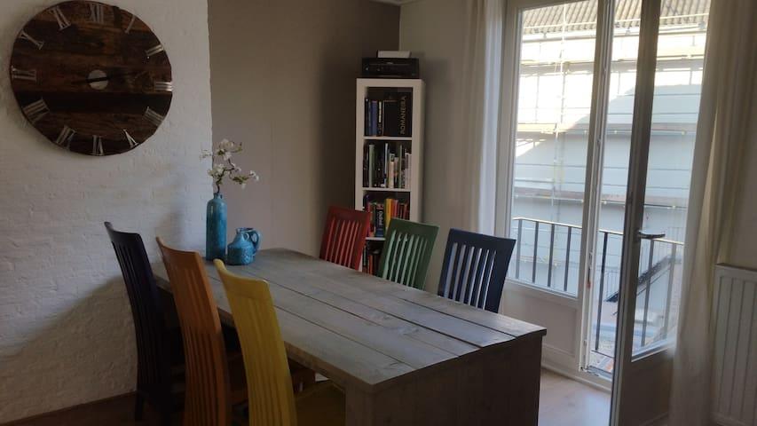 2 - 4 persoons appartement hartje 's-Hertogenbosch