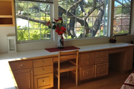 Bright room overlooking the hills  - Los Altos - Maison