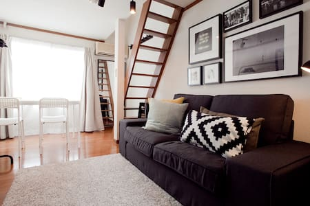 3 Station available house Type06 (MAX4people) - Meguro-ku - Leilighet