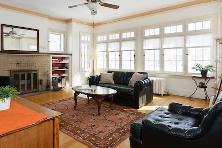 Your Oak Park 'home-away-from-home' - Oak Park - Appartement