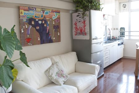 Sunny Apartment , Downtown Tokyo