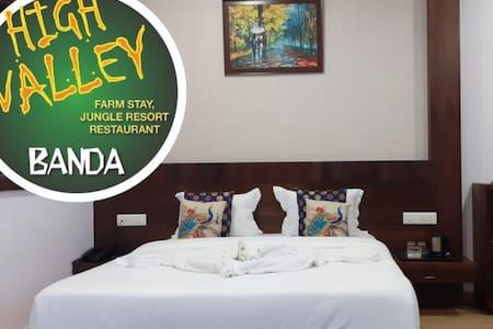 High Valley Jungle Resort - Double Deluxe 2