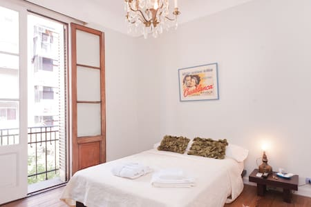 NO BETTER BED & BREAKFAST IN TOWN 3 - Buenos Aires