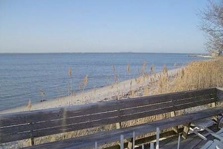 Spectacular View - Bay Front House - Patchogue - 独立屋