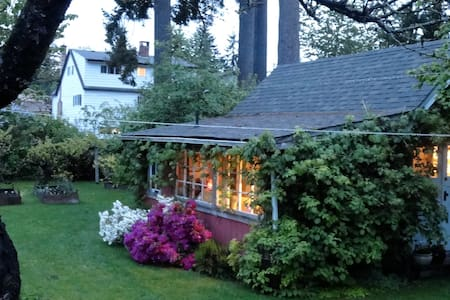 Cosy Cottage - Duncan - Cabana
