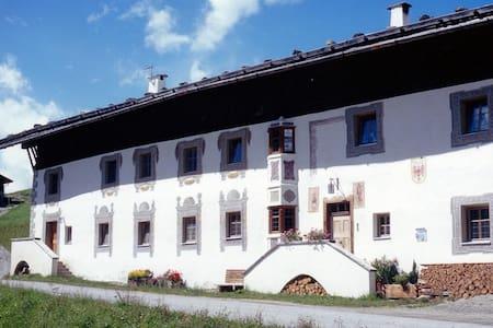 """Bauernhaustirol """"Peerhof"""" - Navis"""