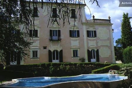 Pendola Toscana! - Casalguidi - Apartment