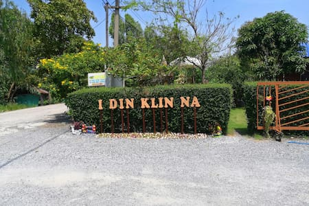 Idin Klinna Resort