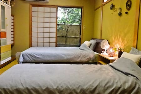 Close to Kameyama park & many restaurants -Okina-
