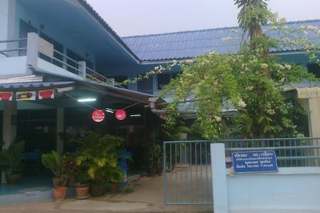หอพักสตรีบ้านน้ำ - Du Tai