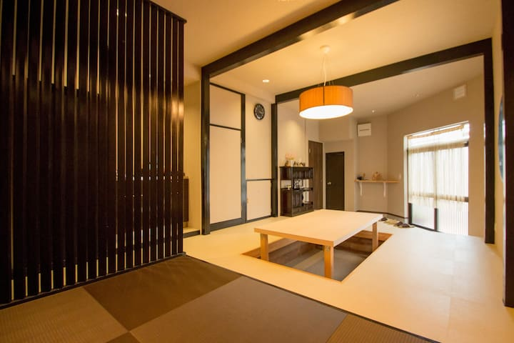 Traditional long house - Yodogawa-ku, Osaka - Huis