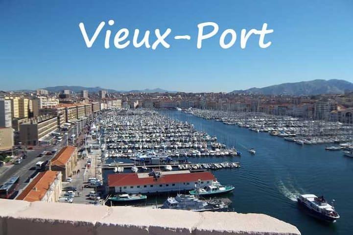 Appartement 2 chambres entre plages et centre - Marseille - Appartement en résidence