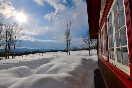 Stor hytte med fantastisk utsikt - Beitostølen