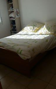Petite chambre sympa - 佩皮尼昂(Perpignan) - 公寓
