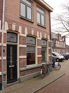 Verdieping op 5min. van het centrum - Zwolle