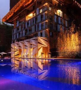 从你的全世界路过---取景地,美食美景、桌游聚会江景套房 - Chongqing