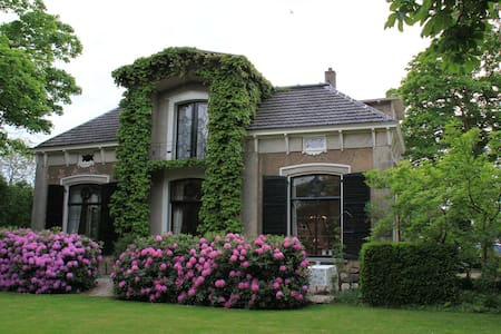 B&B Depastorij in Etten ,Holland - Bed & Breakfast