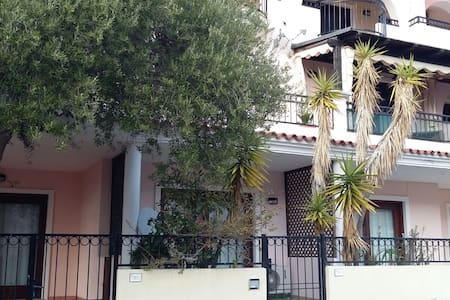 TERZA SPIAGGIA GOLFO ARANCI - Wohnung