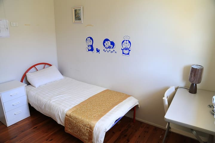 Single Room $77/night - Toowoomba - Pokój gościnny